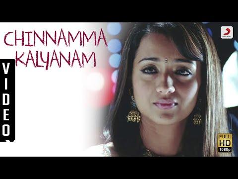 Abhiyum Naanum - Chinnamma Kalyanam Video | Prakash Raj, Trisha | Vidyasagar