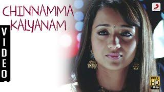 Download Hindi Video Songs - Abhiyum Naanum - Chinnamma Kalyanam Video | Prakash Raj, Trisha | Vidyasagar