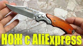 Выкидной нож для рыбалки и охоты с AliExpress
