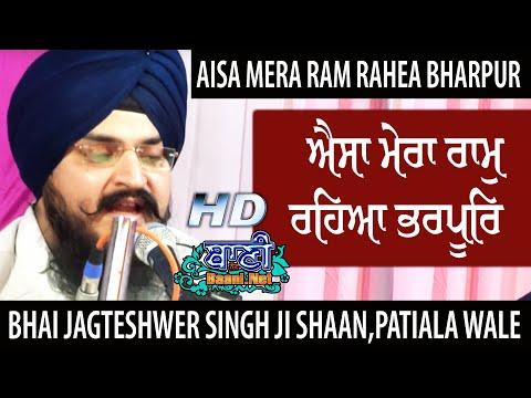 Aisa-Mera-Ram-Bhai-Jagteshwar-Singhji-Shaan-Patiala-Wale-Takhatpur-Chattisgarh