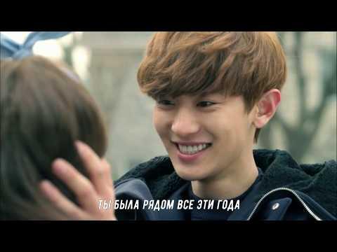 EXO - Promise (EXO Next Door)