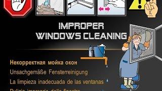 Improper Windows Cleaning | Некорректная мойка окон(Некорректная мойка окон Unsachgemäße Fensterreinigung La limpieza inadecuada de las ventanas Pulizia improprio delle finestre --- Добро пожаловать в ..., 2015-03-26T03:58:14.000Z)