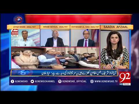 Maryam Nawaz Was Involved In Dawn Leaks Scandal