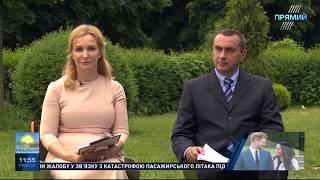 Юлія Бондарчук та Юрій Кравченко про традиції та заходи безпеки під  час королівського весілля