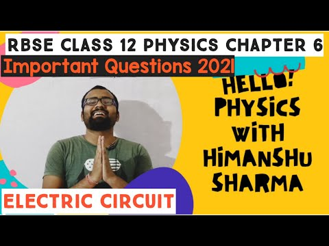 Rbse Class 12 Physics Chapter 6 Important Questions | Board Exam 2021