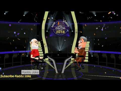 MAKE JOKE OF - KAUN BANEGA CHUTIYA (KBC SPOOF 2018) - Kaddu Joke   MJO