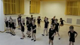 Видео-урок (I-полугодие: декабрь 2018г.) - филиал Центральный, Детская хореография, гр.4-6