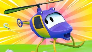 Troy el Tren -  Hela La Helicóptero Salva a Bobby El Bote! - Auto City | Dibujos animados de trenes