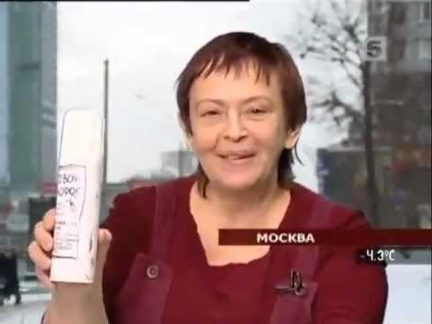 Лисси Мусса на