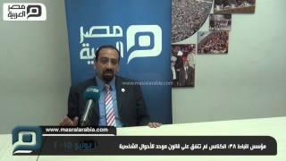 مصر العربية   مؤسس اقباط 38: الكنائس لم تتفق على قانون موحد للأحوال الشخصية