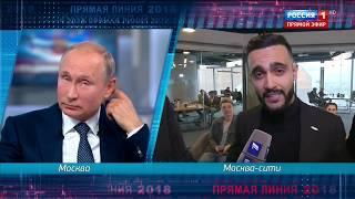 """""""Видеоблогеры"""" на Прямой линии"""