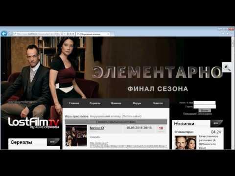 Скачивание с LostFilm.TV при наличии блокировки.