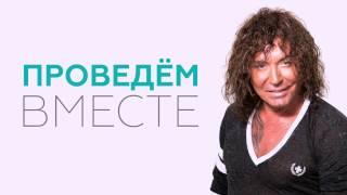 Валерий Леонтьев – Кремль 23 октября 2015г.