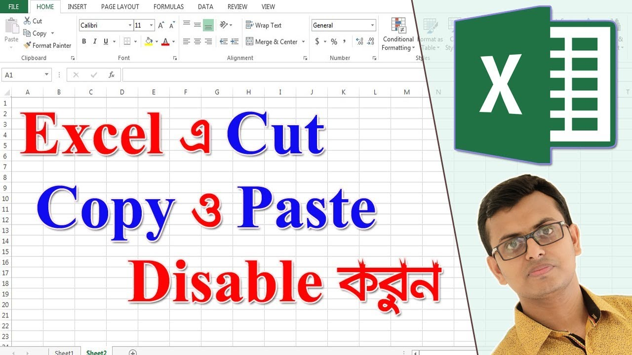 How to Disable Cut Copy and Paste in Excel in Bangla