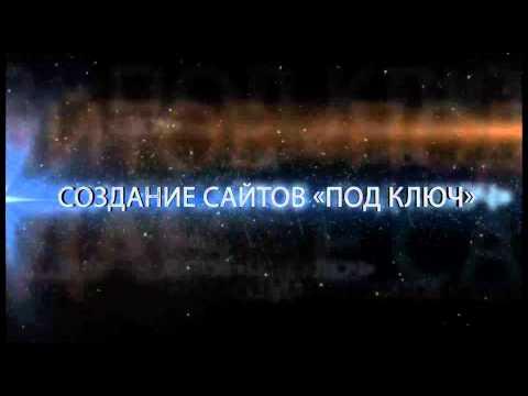 Студия веб-дизайна ДИЗАЙН 64 г. Саратов
