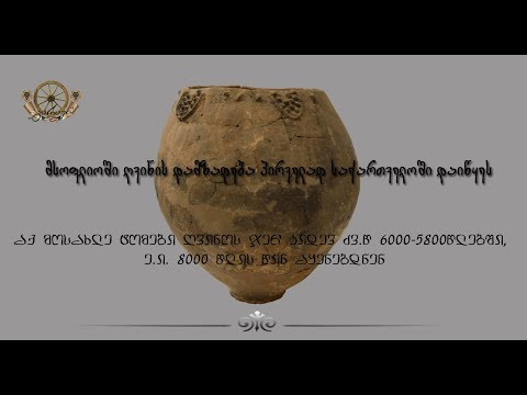 Georgia (country) made world's oldest wine 8000 years ago