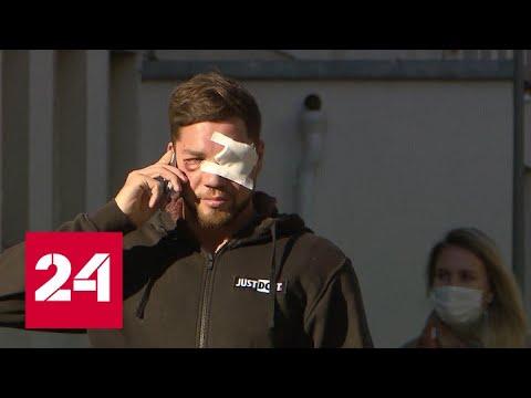 Зверски избитому в метро Роману Ковалеву помогают сотни людей - Россия 24