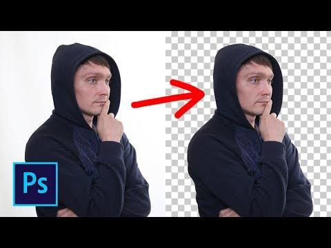 Выделение и маска в фотошопе