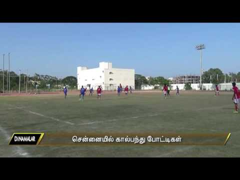 Football Competitions in Chennai