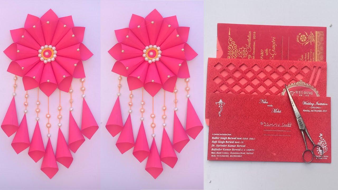 शादी के कार्ड से बनाये बहुत ही सुंदर वॉल हैंगिंग  Best reuse of old  wedding card / shaadi ka card