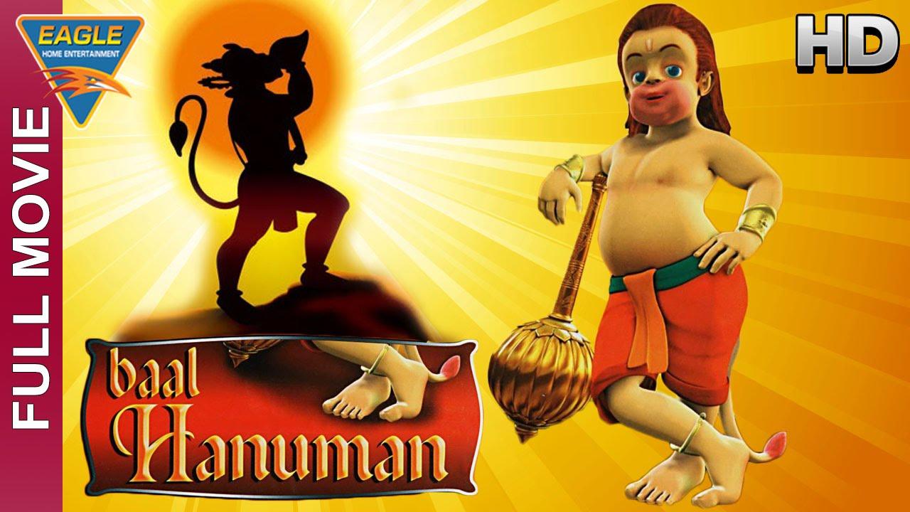 Download Bal Hanuman 3D Animated Hindi Full Movie || Hanuman || Hindi Movies