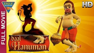 Bal Hanuman 3D Animated Hindi Full Movie || Hanuman || Hindi Movies