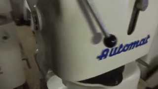 видео автоматический делитель округлитель