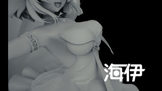 "GK Figurine of MEDIUM⁵ HAIYI: ""Echoes of the Sea"" - Model Preview"
