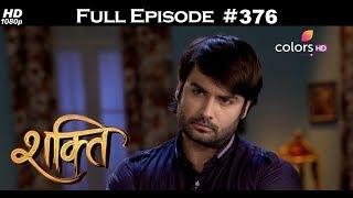 Shakti - 1st November 2017 - शक्ति - Full Episode