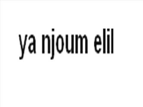Ya njoum ellil   Hichem Sallem