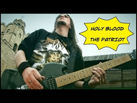 HOLY BLOOD - Патриот 🎸 (Христианский Блэк-Метал)
