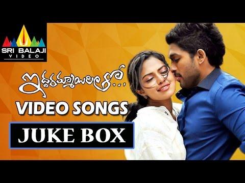 Iddarammayilatho Songs Jukebox   Latest Telugu Video Songs Back to Back   Allu Arjun