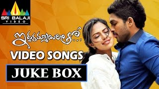 Iddarammayilatho songs jukebox | latest telugu video songs back to back | allu arjun