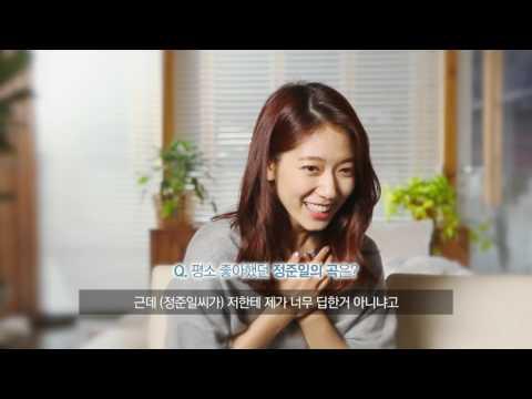 [Interview]박신혜(ParkShinhye)_정준일(JoonilJung)_바램(Wish)