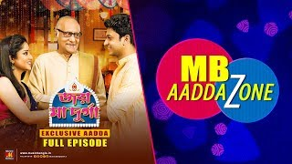 JOY MAA DURGA EXCLUSIVE AADDA - MB Aaddazone - Roosha - Somraj - Music Bangla 2017