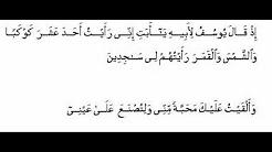 Surat Yusuf Ayat4 Taha Ayat39 Youtube