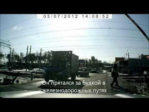 Ж.д. Переезд Быково, Раменский район