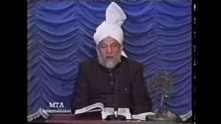 Tarjumatul Quran - Sura' al-Baqarah [The Heifer]: 234 (2)
