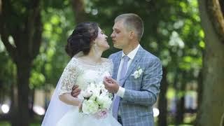 Константин и Ольга 2 июня 2018 (Свадебный клип)