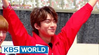 Let\'s Go! Dream Team 2 | 출발드림팀 2