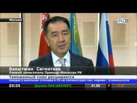 Армения и Кыргызстан присоединятся к ТС