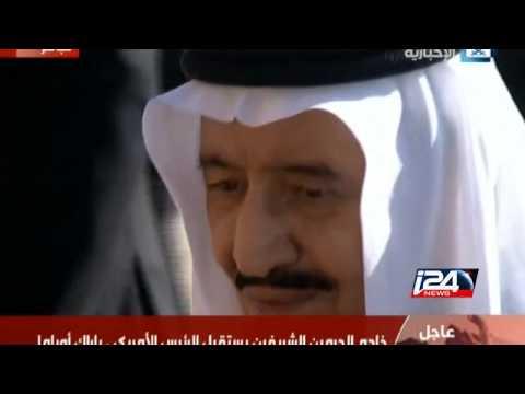 President Obama visits Saudi Arabia's new king
