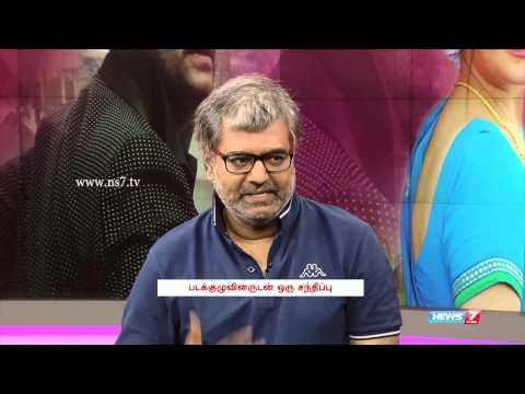 Thala Ajith's salt and pepper style inspired Vivek | Super Housefull | News7 Tamil