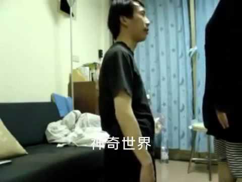 Đánh chồng như đánh cờ hó tại Trung Quốc