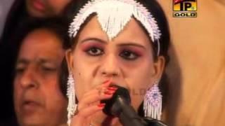 Bhul Gai Paplan Di Chaan Dhola - Anmol Sayal - Burewala Mehfil Program - Official Video