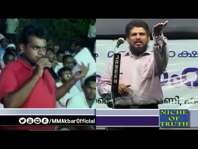 A Hindu Brother challenges MM Akbar for Debate &