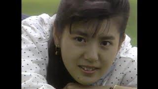 映像は、南野陽子「ときめき、ください」より。 18th Single 1985/09/10...