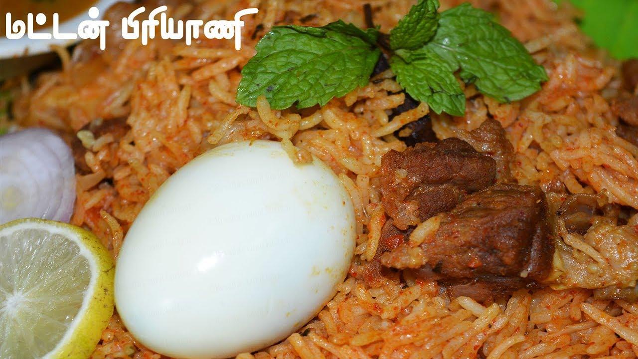 Mutton Biryani Recipe Tamil Hydrabad Mutton Biryani Lamb Biryani