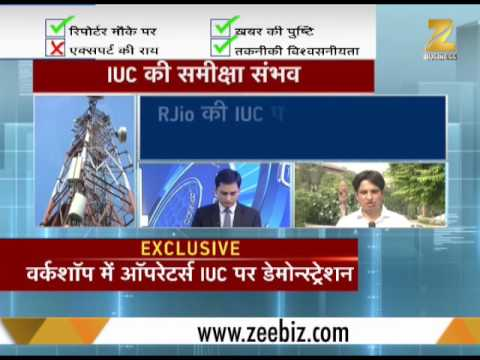 TRAI to hold workshop regarding IUC on July 18, likely to review IUC
