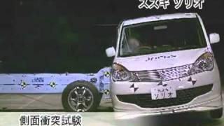 Crash Test 2011 - Suzuki Solio / Mitsubishi Delica D:2 (Side Impact ) Jncap